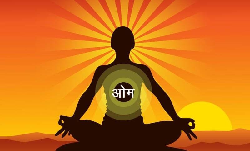 ध्वनि योग - Yoga