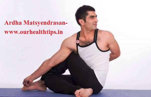अर्द्धमस्येन्द्रासन क्या है? : Ardh Matsyendrasana in Hindi