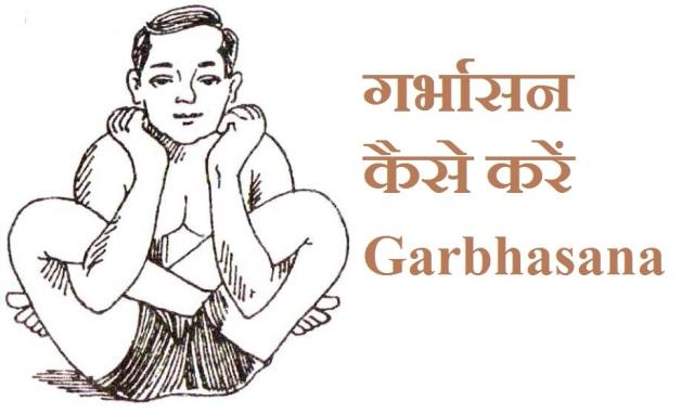 Garbhasana