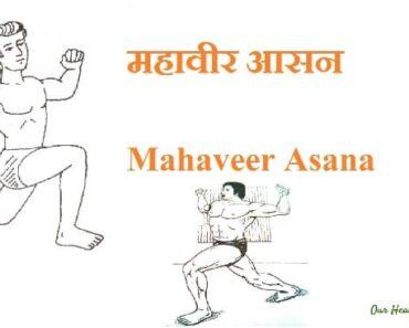 Mahaveer Asana